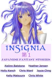 InsigniaVol1-Cover-7A