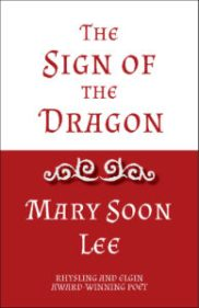 SignoftheDragon-Mary-Soon-Lee-194x300