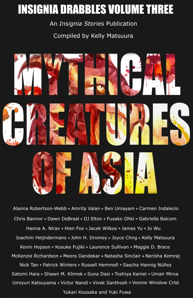 This image has an empty alt attribute; its file name is mythicalcreatures-cover-1.jpg