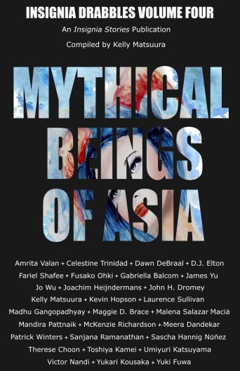 MythicalBeings-cover
